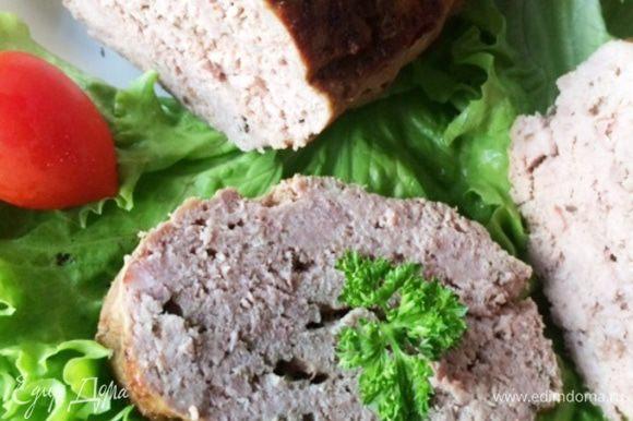 Готовила по рецепту Виктории ( vicky) Баварский леберкезе (Bayerischer Leberkäse), это очень вкусно, рекомендую тем кто думает, но пока не решился http://www.edimdoma.ru/retsepty/79242-bavarskiy-leberkeze-bayerischer-leberk-se