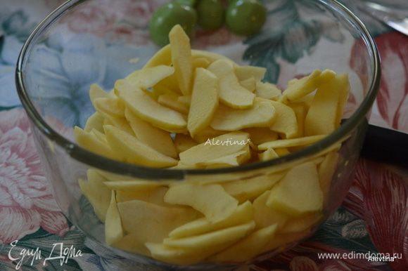 Яблоки крупные сорт Гала 4 шт. Очистить и нарезать дольками.