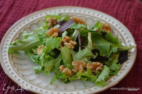 На тарелки разложить салатную смесь из свежих листьев салата. Орехи можно подсушить. Ягоды помыть, добавить в тарелки.