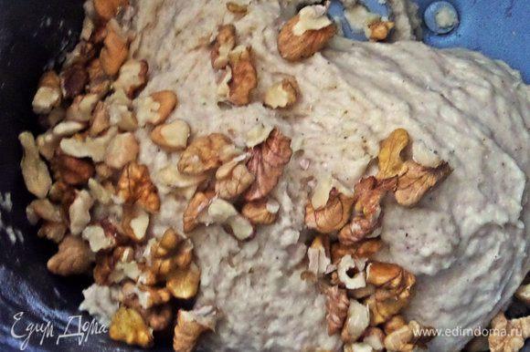 Высыпать орехи в процессе замеса теста.