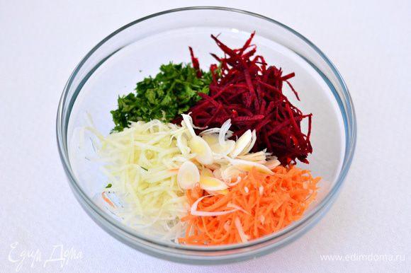 Натереть на крупной терке или на терке для моркови по-корейски кольраби, свеклу, морковь. Петрушку мелко порезать. Лук-порей (белую часть) порезать соломкой. Для тех, кто не любит острые салаты или вообще не любит в салатах лук, его можно не добавлять. Чтобы свекла не окрасила в салате морковь и кольраби, можно предварительно сбрызнуть ее растительным маслом, перемешать и только потом добавлять в салат.