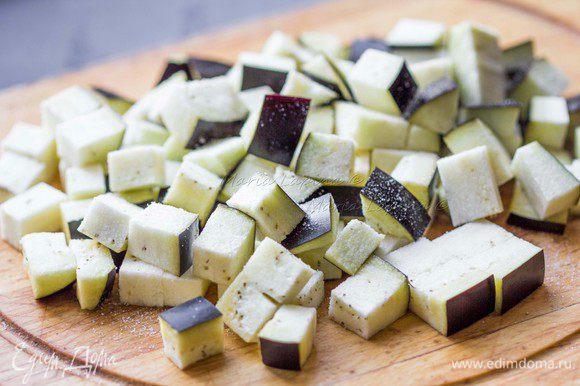 Пока отдыхает тесто подготовим овощи и отправим их запекаться. Баклажан нарезаем на кубики, посыпаем солью и отставим в сторонку на 5-10 минут.