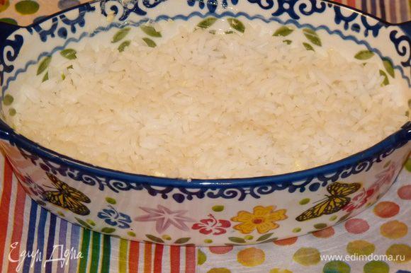 Выложить в форму рис.