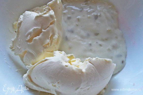 Делаем заправку. Сегодня решила пополам огуречный белый соус со сливочным творожным сыром смешать, но вполне можно взять обычный хороший майонез.