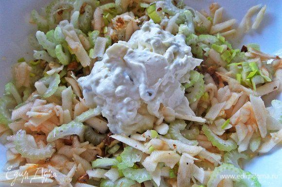 Смешиваем заправку с салатом.