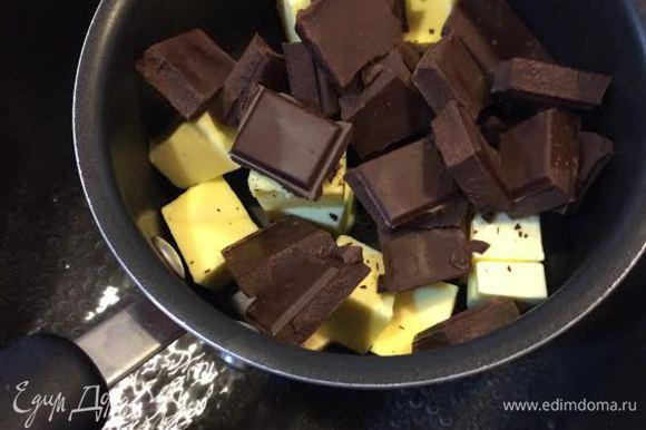 Духовку нагреть до 190°C. Шоколад и масло растопить на водяной бане. Из вишни достать косточки.