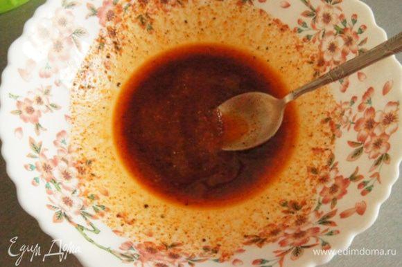 В миске смешать паприку, перец, мед и масло. Натереть куриное филе получившейся смесью. Плотно обвязать филешки толстой ниткой или шпагатом.