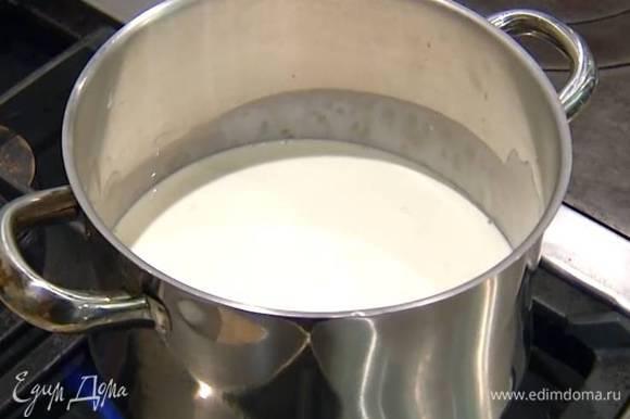 Сливки и молоко влить в кастрюлю и на медленном огне довести до кипения, но не кипятить.