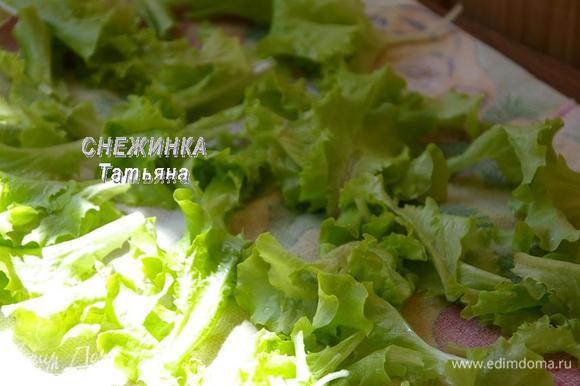 Для основы салата моем салатные листья и кладем просушиваться на полотенце.