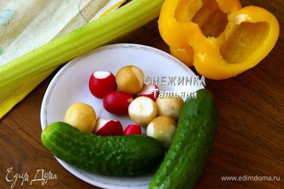 Остальные овощи моем.