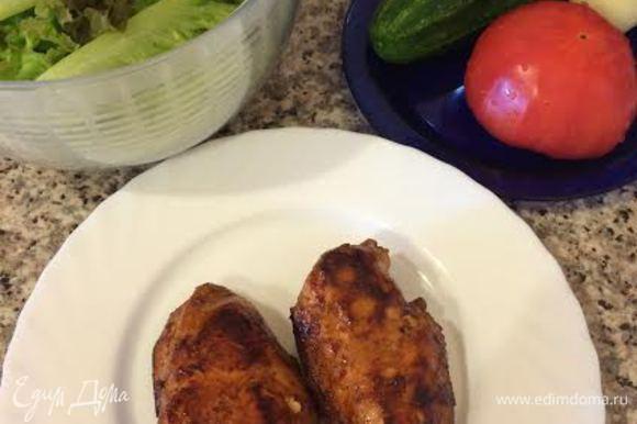 Куриные грудки обжарить до готовности, переложить на терелку, накрыть фольгой и дать постоять 10 минут.
