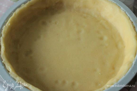 Охлажденное тесто раскатать, выложить в форму диаметром 20 см и поставить в холодильник на 30 мин. Выпекать песочную основу с грузом около 15 минут, а затем без груза до золотистого цвета.