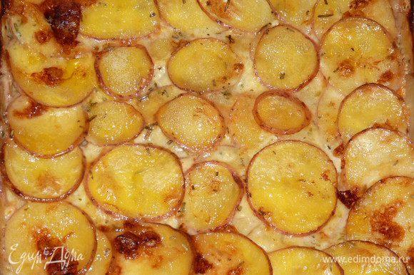 Посыпать остатками тертого сыра.