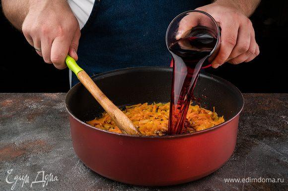 Мелко нарезать лук и морковь натереть на крупной терке. Все переложить в сковороду, предварительно полив ее оливковым маслом.Также добавить измельченный чеснок. Добавить вино.