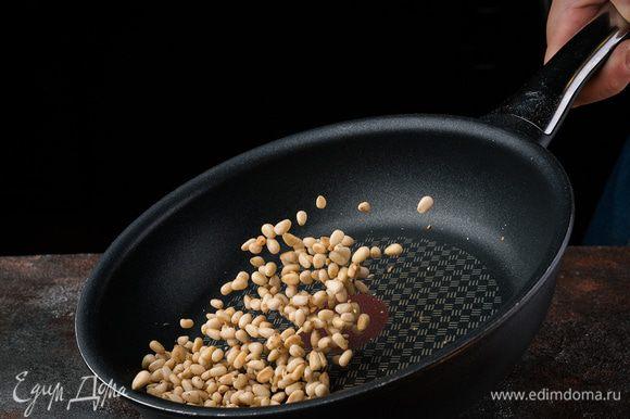 Кедровые орехи подсушить на разогретой сковороде.