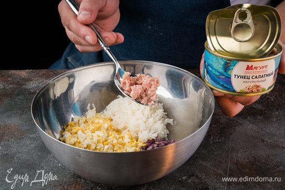 Выложить готовый рис, обжаренный лук, добавить порубленные яйца и тунца из банки. Заправить все майонезом, посолить и поперчить по вкусу и перемешать. Начинка готова.