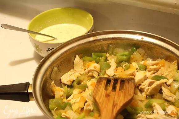 Грудку заранее отварить. В сотейнике поджарить на большом огне крупными кубиками нарезанные лук, болгарский перец, помидор. Затем добавить крупно нарезанные или разломанные куриные грудки. Посолить-поперчить, дать выйти овощным сокам. Сливки смешать с яйцом, залить начинку и уменьшить огонь до небольшого на пару минут под крышкой.