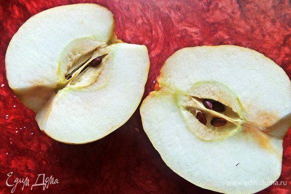 Яблоко очистить.
