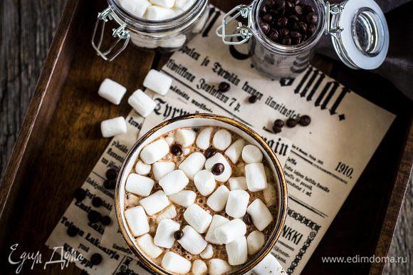В сотейнике смешайте молоко с шоколадной смесью, поставьте на средний огонь и доведите до слабого кипения, постоянно помешивая. Затем разлейте густой шоколад по чашкам и добавьте несколько маршмеллоу, ложку сливок и щепотку корицы. И наслаждайтесь!