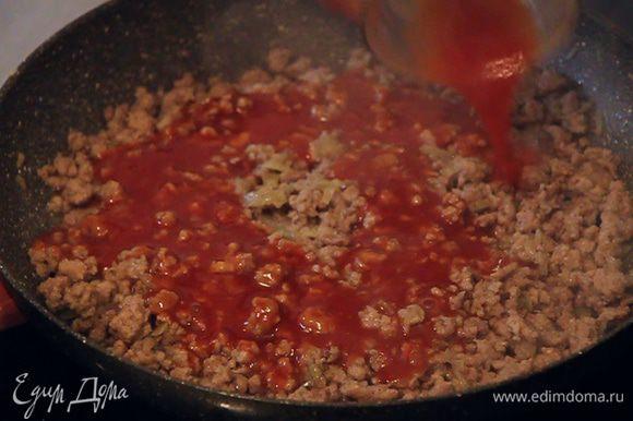Через несколько минут добавляем в мясо один стакан томатного сока. Обратите внимание, у вас томатный сок с солью либо без. Я использую без соли или измельчаю два свежих помидора на блендере. Периодически пробуйте соус на вкус. Все хорошо перемешивайте.