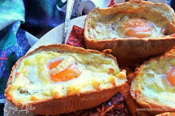 Горячий завтрак готов! Корочка у горбушек вся хрустящая, середина мягкая, пропитанная, очень вкусная!