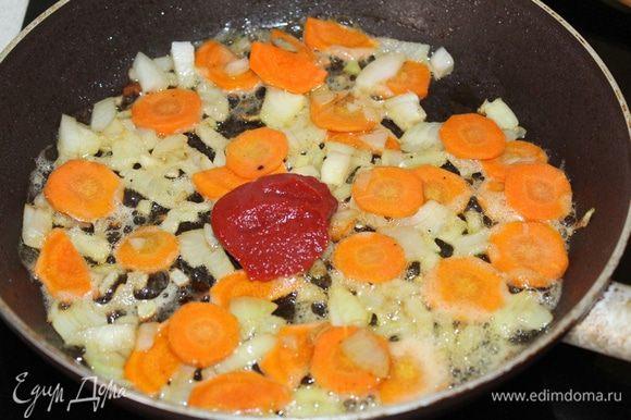 Мясо отложить в тарелочку, а в этом же масле слегка обжарить мелко нарезанный лук и морковь кружочками, затем добавить томатную пасту (мне нравится томатная паста «Помидорка»).