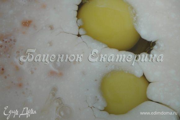 Смешайте яйца, горчичное масло Biolio и кефирно-дрожжевую смесь.