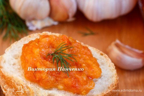 За 10 минут до окончания готовки добавить соль и пропущенный через пресс чеснок. Если готовить икру на хранение, то нужно добавить яблочный или винный уксус. По желанию добавить жгучий перец.