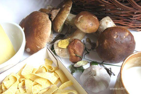 Приготовить все, что вам потребуется для этого блюда. Обратите внимание, что количество соли, указанное в ингредиентах, относится и к варке пасты, и приготовлению грибов. Грибы очистить, обмыть слегка, промокнуть салфеткой.