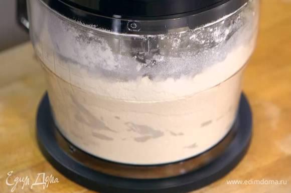 В чаше комбайна соединить нарезанное масло, муку с разрыхлителем и измельчить все в крошку, затем влить 125 мл молока и все взбить.