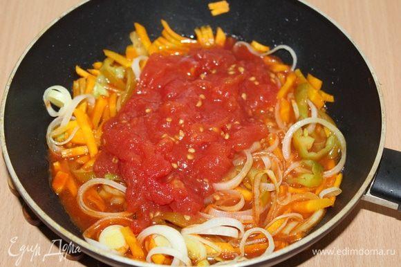 Влить помидоры в собственном соку и томатную пасту «Помидорка», потушить 4 — 5 минут.