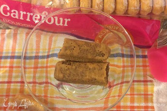 Тирамису можно сделать в одной большой форме, но мне нужно было сделать порционный десерт. Сборка: быстро окунуть печенье в кофе.