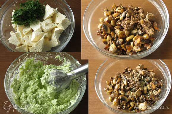 Соединяем имеретинский сыр с зеленью, добавляем домашний майонез или сметану. Измельчаем. Грибы и печень соединяем. Солим, перчим, кладем розмарин.