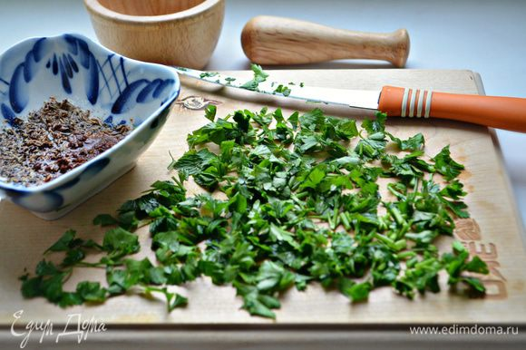 Зелень петрушки промойте, обсушите и мелко порубите. Измельчите зиру, смешайте с соком лимона, паприкой, перцем, солью, оливковым и арахисовым маслом.