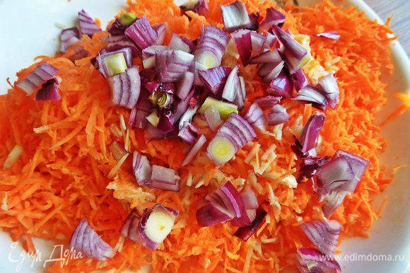 Высыпать лук к моркови.