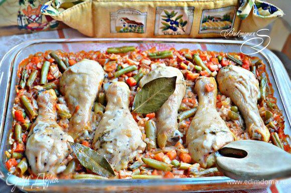 Блюдо готово! А какой у него аромат! Ешьте, наслаждайтесь и приятного вам аппетита!