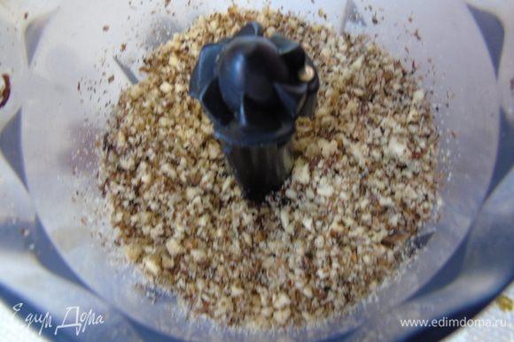 Орехи перебейте в блендере.