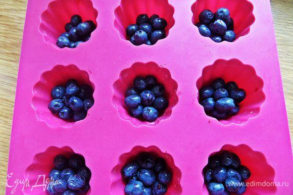 В силиконовую форму для мини-маффинов насыпать ягоды.
