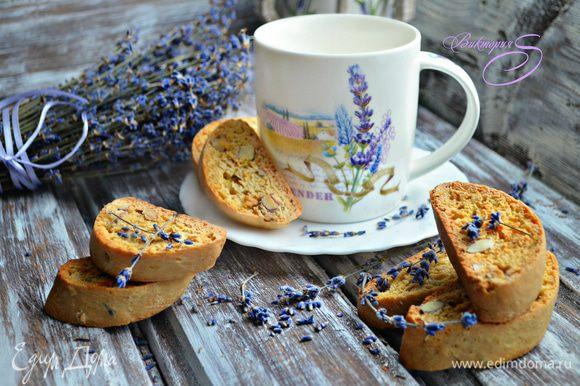Бискотти готовы! С чашечкой чая, кофе или десертного вина они просто великолепны! Buon appetito!