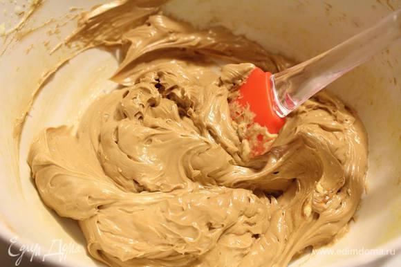 Лопаткой вмешиваем кофе и шоколад. Крем готов :)
