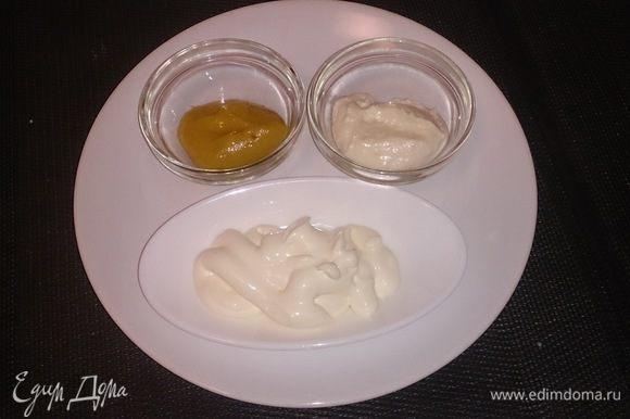 Исходные продукты для вкусного соуса! Просто все смешиваем и добавляем капельку лимонного сока.