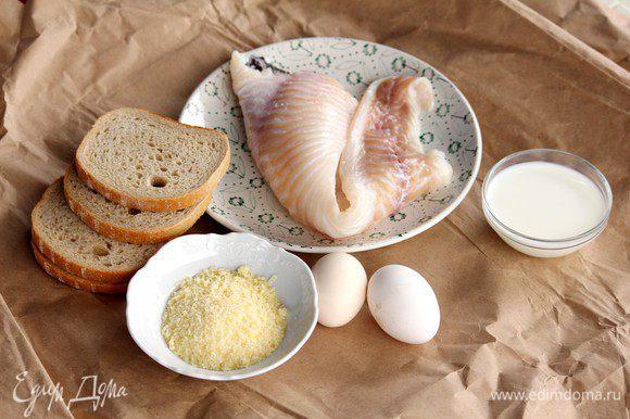 Предлагаю начать приготовление с начинки для тортелли. Для этого нам понадобятся: филе рыбы (в моем случае треска), сыр пармезан, сливки жирные, один яичный белок, соль, перец, мускатный орех по вкусу.