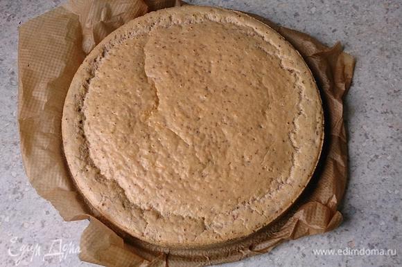 Достать бисквит из формы и остудить.