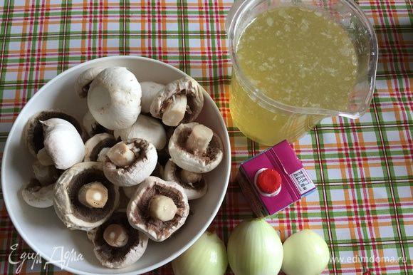 Подготовим продукты: почистим грибы и лук. Я использую шампиньоны, можно добавить немного лесных грибов для аромата. Пропорция грибов и бульона может немного меняться в зависимости от того, насколько густой суп хочется получить. И можно не стесняться слегка разбавлять бульон водой.