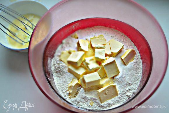 Пока запекалась тыква, необходимо приготовь основу для пирога. Для этого смешать просеянную муку, соль и сахар. Холодное масло порубить ножом и добить в муку. Ножом измельчить масло с мукой, так чтобы в тесте оставались небольшие кусочки масла. Яйцо слегка взбить вилкой, добавить в тесто и перемешать. Смешать уксус с очень холодной водой, влить в тесто и быстро перемешать.