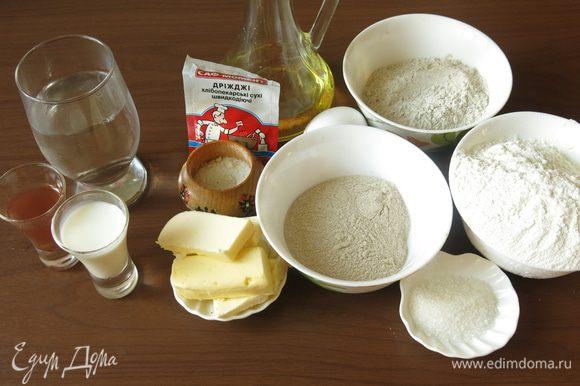 Подготовим три вида муки, рекомендую использовать муку Рязаночка, дрожжи, масло растительное и сливочное, соль, молоко, воду, яйца, сахар. Формовку нашла на иностранном сайте, чуть изменила рисунок. А состав - эксперимент, три вида муки, каждое тесто замешивается отдельно и в венке будет отдельным пластом.