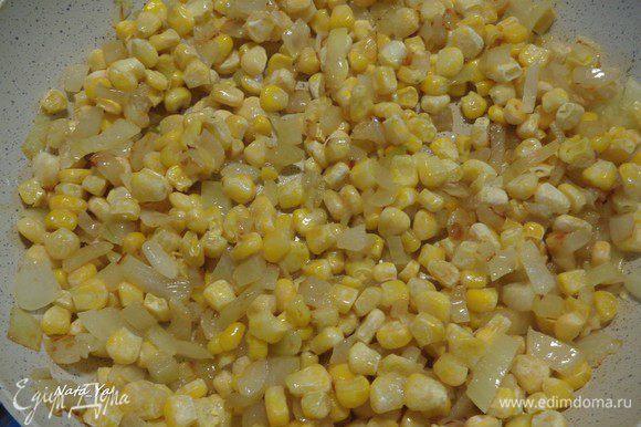 Добавить к луку замороженную кукурузу (предварительно размораживать не надо). Томить 2 — 3 минуты на огне. Если используете свежую кукурузу, то предварительно бланшируйте ее в кипящей соленой воде).