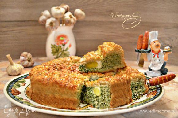 Готовый пирог выньте из формы. Подавайте «Паскуалину» теплым или полностью остывшим (на фото у меня еще неостывший пирог). Buon appetito!