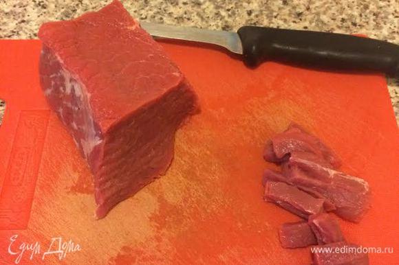 Мясо вымыть, обсушить и нарезать.