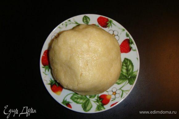 Муку, крахмал и разрыхлитель просеять. Добавить в масляную смесь и быстро замесить тесто. Сформировать шар, обернуть его пищевой пленкой и убрать в холодильник на 1 час.